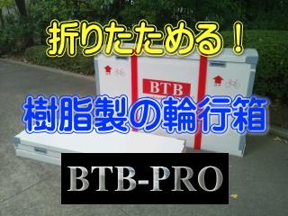 pro_11_320x240.jpg