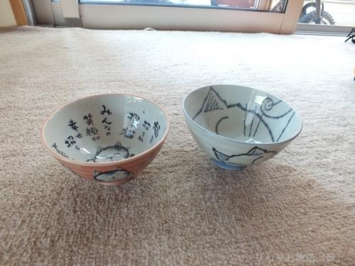 お土産茶碗1