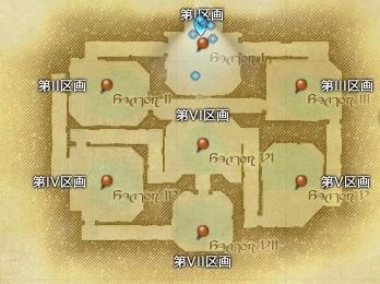 バハ2層邂逅編地図