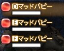 敵対リスト1