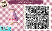 10_201309190040058f9.jpg