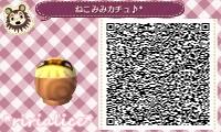 10_20131031005916b49.jpg