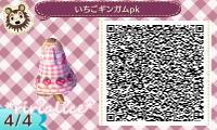 11_2013091900400736c.jpg