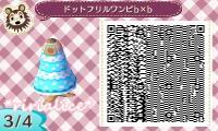 13_2013082613530865b.jpg