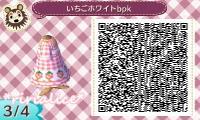 17_20130919004233e6e.jpg