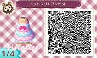1_201308191133498f0.jpg