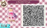 1_20130919003830e02.jpg