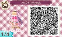 20_20130919004342811.jpg