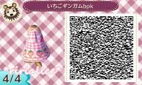 23_20130919004346b7d.jpg