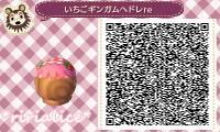 2_201309231410573ad.jpg