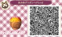 2_20130926085248d00.jpg