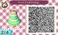 2_20131001162452af9.jpg