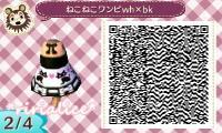 33_20131004221445776.jpg