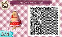3_20130814231403ffd.jpg