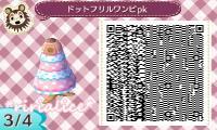 3_20130819113352d0a.jpg
