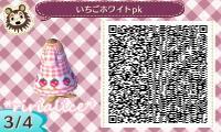 3_20130919003832ac1.jpg