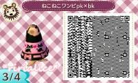 3_2013100420501753c.jpg