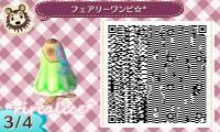 3_201310112249286ee.jpg