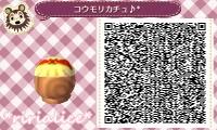 3_20131031111022b4a.jpg