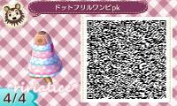 4_20130819113353af7.jpg