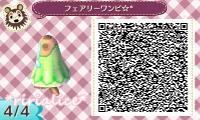 4_20131011224930b26.jpg
