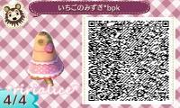 5_201308150811493be.jpg