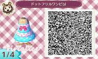 5_201308191133558a3.jpg