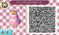 5_20130826130839b4a.jpg