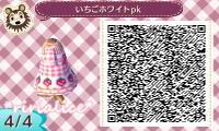 5_2013091900383453a.jpg