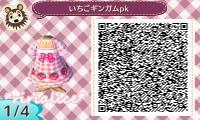 7_201309190040021f2.jpg