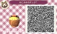7_20131031005915fb5.jpg