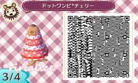 8_201309130048016d2.jpg
