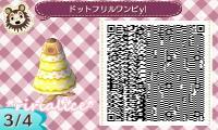 9_20130826131212fdc.jpg