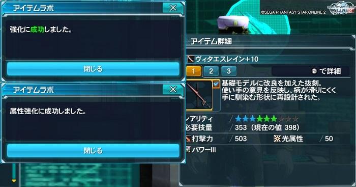 ☆6刀1050