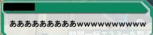 タイシのブログ
