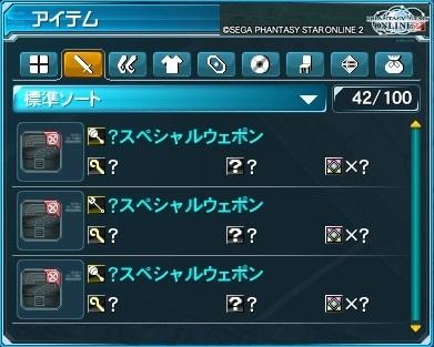pso20130710_001849_011.jpg