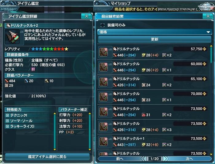 pso20130916_000140_005.jpg