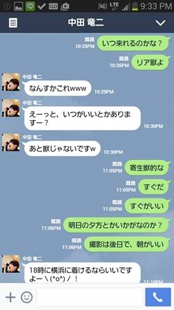 11932_20141206214506aee.jpg