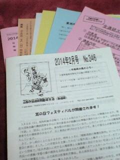 moblog_e4d71a8a.jpg
