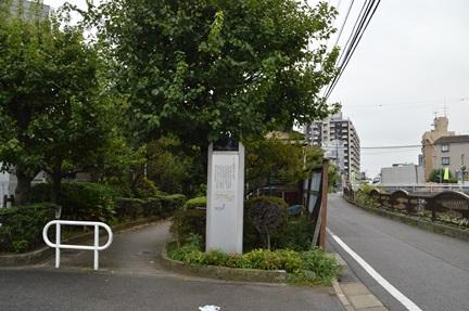 2014-09-20_82.jpg