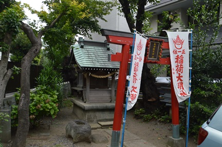 2014-09-20_99.jpg