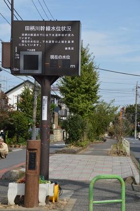 2014-10-11_54.jpg