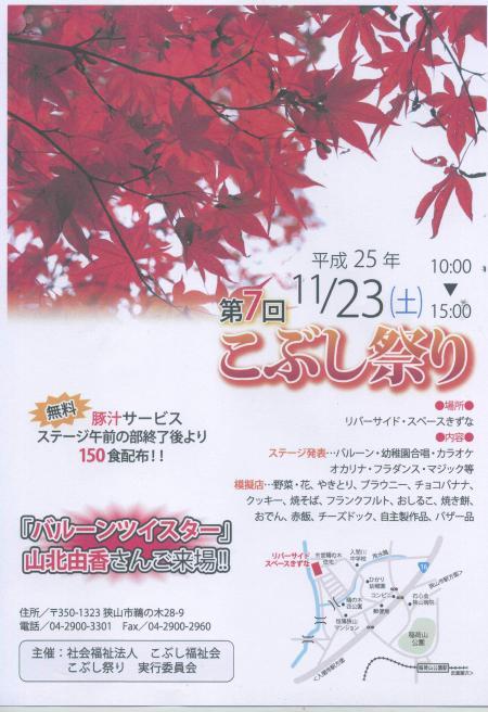 20131118_convert_20131118103925.jpg