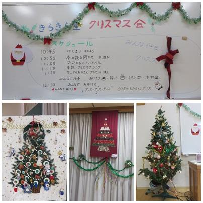 餅つき&クリスマス会♪