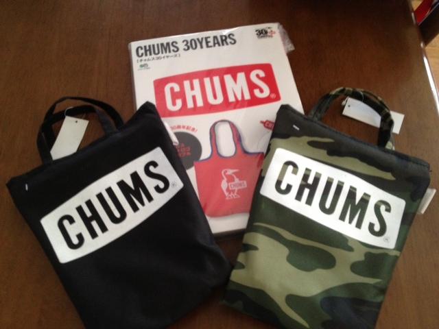 チャムス 3