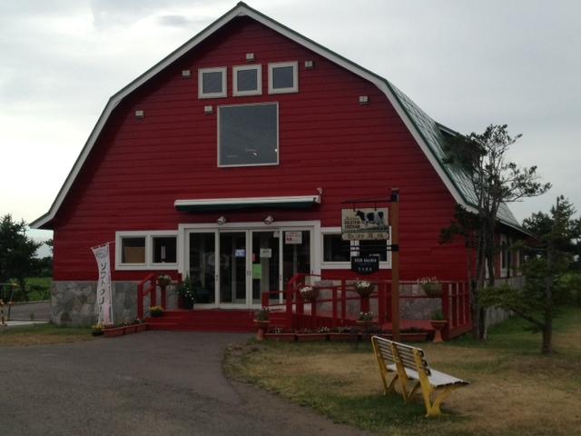 町村農場1