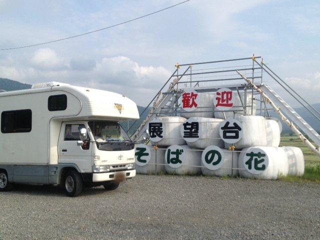 2013 夏 ケ