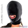 ストレッチ口穴マスク