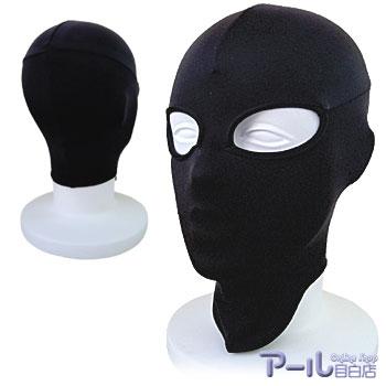 ストレッチ目穴マスク