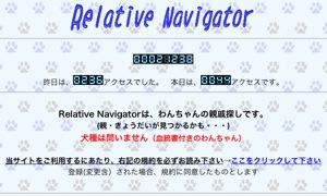 p_RN001.jpg
